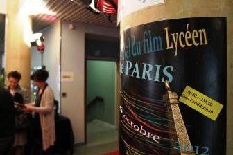 Festival-film-lycéen-Paris